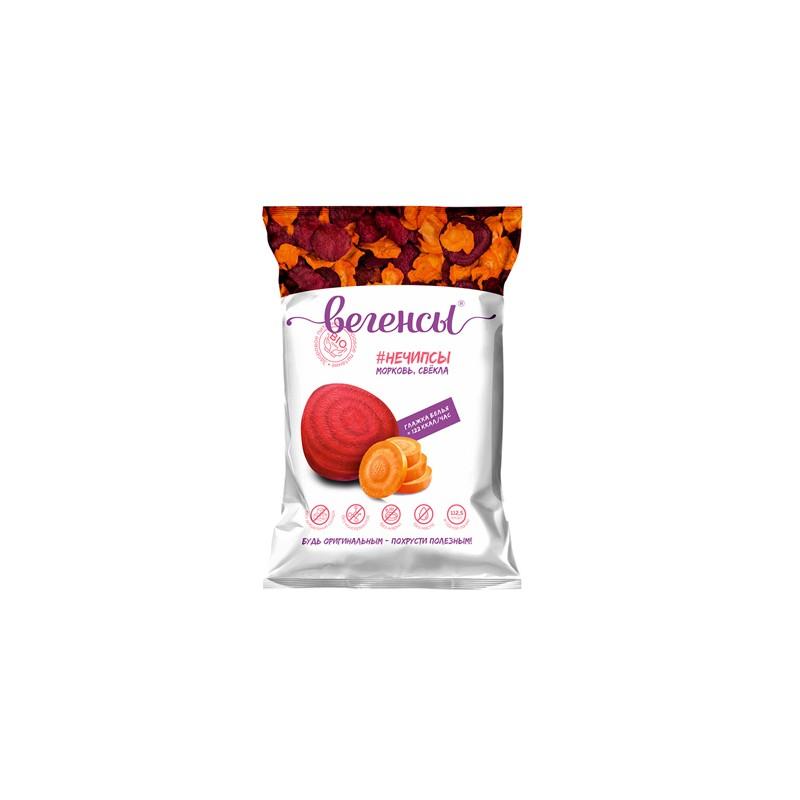 Chips morcov & sfeclă roșie...