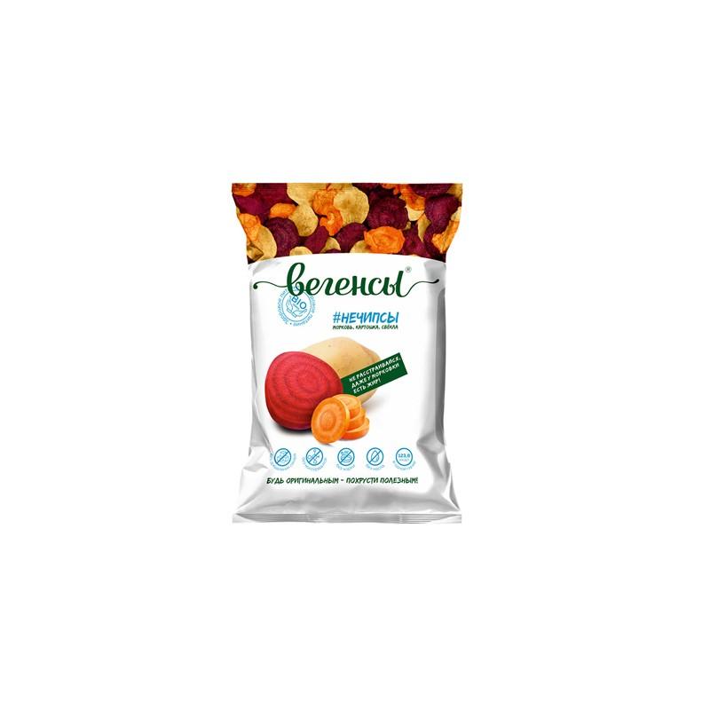 Chips cartof & sfeclă roșie...